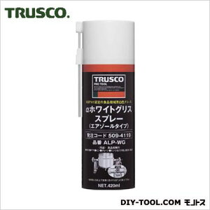 トラスコ(TRUSCO) ホワイトグリススプレー420ml 64 x 65 x 204 mm ALP-WG