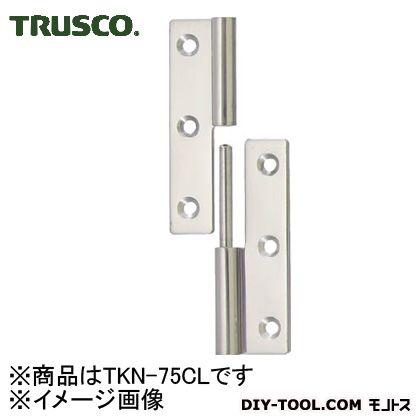 TRUSCO ステンレス製抜き差し蝶番左用全長75mm TKN-75CL 1 個