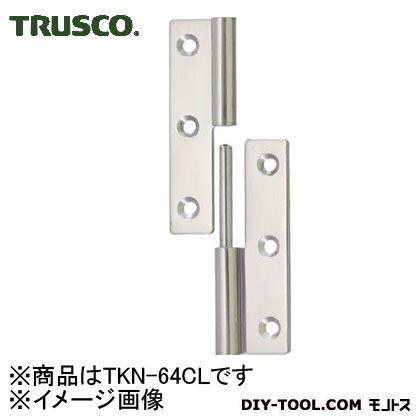 TRUSCO ステンレス製抜き差し蝶番左用全長64mm TKN-64CL 1 個