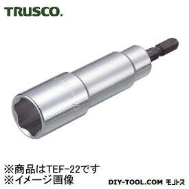 TRUSCO 電動ドライバーソケット22mm TEF-22