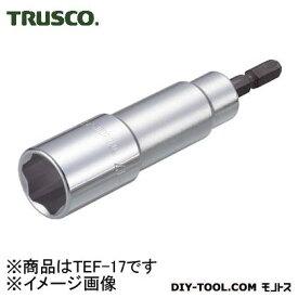トラスコ 電動ドライバーソケット 17mm TEF17