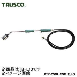 トラスコ(TRUSCO) プロパンバーナーホース3M付火口径10号 1210 x 240 x 120 mm TB-L10 1S
