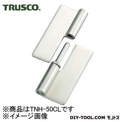TRUSCO ステンレス重量用抜き差し蝶番全長50mm左用(1組=1袋) TNH-50CL 1 組