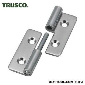 トラスコ(TRUSCO) ステンレス製抜き差し蝶番右用全長40mm 40 x 36 x 7 mm TNH-40CR 1個