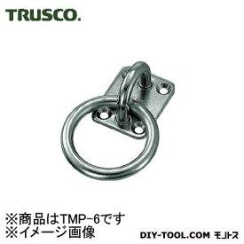 トラスコ ステンレス丸カンプレート 6mm TMP6