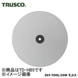 トラスコ(TRUSCO) エアダスター用跳ね返り防止板ノズル外径5Φ 127 x 110 x 7 mm TDHB5