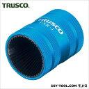 トラスコ(TRUSCO) パイプリーマーステンレス用穴径Φ12〜54 155 x 99 x 69 mm TSR-1