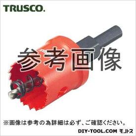 トラスコ ホールカッター 35mm TSL35