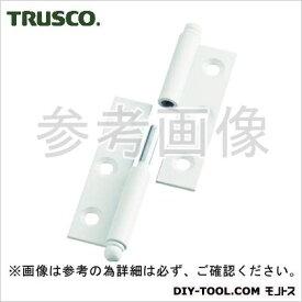 トラスコ(TRUSCO) スチール製抜き差し蝶番右用(1組(袋)=2個入) 97 x 80 x 13 mm 2257043R 2個