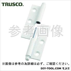 トラスコ(TRUSCO) スチール製抜き差し蝶番左用(1組(袋)=2個入) 79 x 86 x 10 mm 2255040L 2個