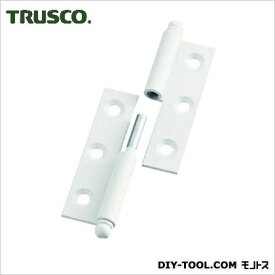 トラスコ(TRUSCO) スチール製抜き差し蝶番右用(1組(袋)=2個入) 80 x 82 x 17 mm 2255030R 2個