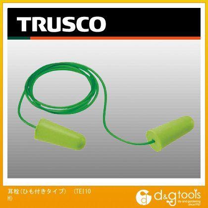 トラスコ 耳栓(ひも付きタイプ) TEI10H
