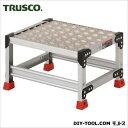 トラスコ アルミ合金製作業台 縞鋼板 500×400×300 TSFC-153