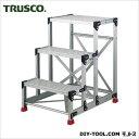 TRUSCO 作業用踏台アルミ製・高強度タイプ3段 TSF-369