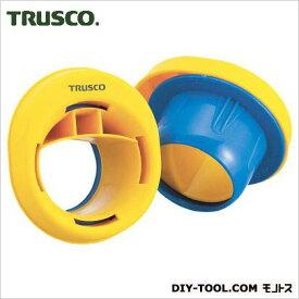 トラスコ(TRUSCO) ストレッチフィルムホルダー3インチ紙管用 110 x 100 x 138 mm TSD772 2個