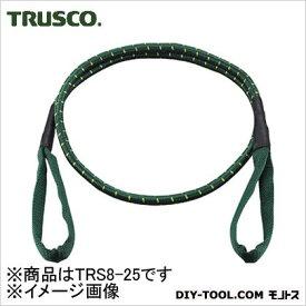 トラスコ ロープスリング 800Kg 15mm×2.5m TRS825
