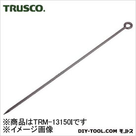 TRUSCO カラー異形ロープ止め丸型ブラウン BR TRM-13150I