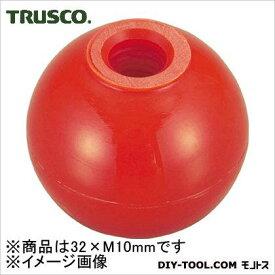 トラスコ 樹脂製握り玉 金具なし 赤 32×M10mm PTPB3210R