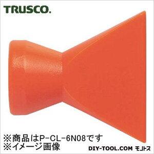 トラスコ(TRUSCO) クーラントライナーフレアノズルサイズ3/4ノズル幅3(1個) 160 x 100 x 35 mm 1個