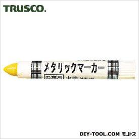 トラスコ 工業用メタリックマーカー中字 黄 MUL-M