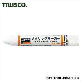 トラスコ 工業用メタリックマーカー中字 白 MUL-M