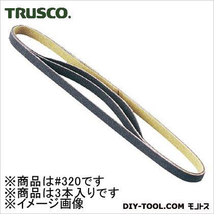 トラスコ マルチサンドペーパー替ベルト #320 MSPK320