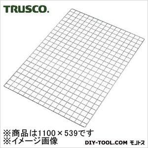 トラスコ(TRUSCO) スチール製メッシュラック用バックネット1100X539 1105 x 540 x 20 mm MES-S1160
