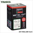 トラスコ(TRUSCO) メタルカットソリュブル高圧対応型18L 243 x 250 x 363 mm MC57S