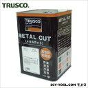 トラスコ(TRUSCO) メタルカットエマルション高圧対応油脂硫黄型18L 255 x 245 x 360 mm MC36E