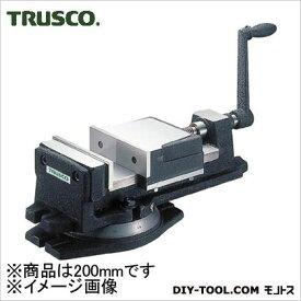 TRUSCO K型ミーリングバイス回転台付き200mm KV-200