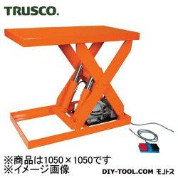 トラスコ油圧テーブルリフト積載1000kg1050×1050(HDL1001010)作業台ステンレス作業台作業万能作業台