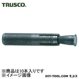 トラスコ ウルドアンカー 外径10全長45 HAS1045BT