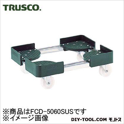 TRUSCO 伸縮式コンテナ台車内寸500−600X600−700SUS製 FCD-5060SUS
