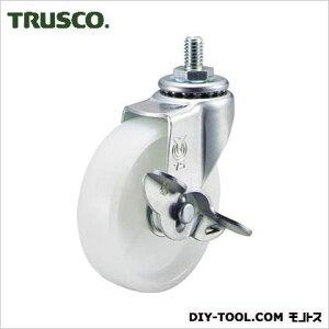 トラスコ(TRUSCO) ねじ込み式キャスターナイロン車輪自在ストッパー付Φ75 117 x 73 x 53 mm ET-75NS