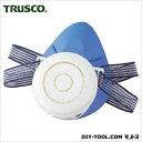 TRUSCO 高性能防じんマスク DPM-33