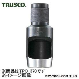 トラスコ ベルトポンチ 37mm TPO-370
