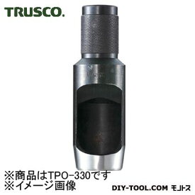 トラスコ ベルトポンチ 33mm TPO-330