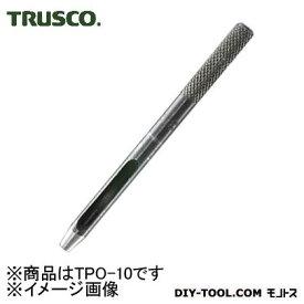 トラスコ ベルトポンチ 1mm TPO-10