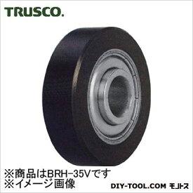 トラスコ ベストローラー重荷重用 片カラー φ35 BRH35V
