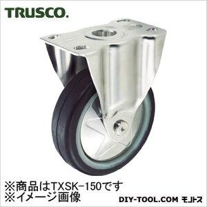 トラスコ(TRUSCO) プレス製省音キャスターゴム車輪・ステンレス金具固定Φ150 150 x 91 x 191 mm TXSK150