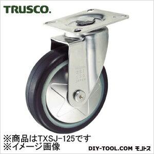 トラスコ(TRUSCO) プレス製省音キャスターゴム車輪・ステンレス金具自在Φ125 157 x 109 x 168 mm TXSJ125