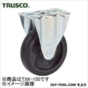 トラスコ(TRUSCO) プレス製省音キャスターゴム車輪固定Φ150 191 x 98 x 201 mm TXK150