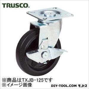 トラスコ(TRUSCO) プレス製省音キャスターゴム車輪自在ストッパー付Φ125 157 x 119 x 168 mm TXJB125