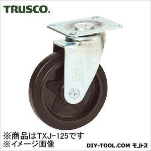 トラスコ(TRUSCO) プレス製省音キャスターゴム車輪自在Φ125 156 x 110 x 167 mm TXJ125