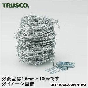 トラスコ(TRUSCO) 有刺鉄線1.6mmX100m 226 x 225 x 273 mm TUW16100