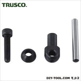 トラスコ(TRUSCO) VA65用メネジセット 78 x 44 x 20 mm VA65M