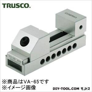 トラスコ(TRUSCO) 精密バイスAタイプ65mm浮き上がり防止構造タイプ 260 x 173 x 93 mm VA-65