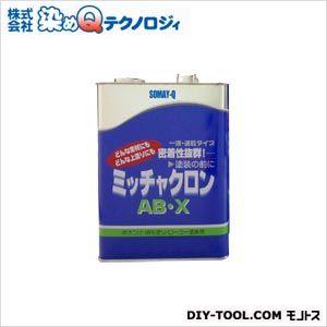 染めQ ミッチャクロンAB-X/密着プライマー 3.7L