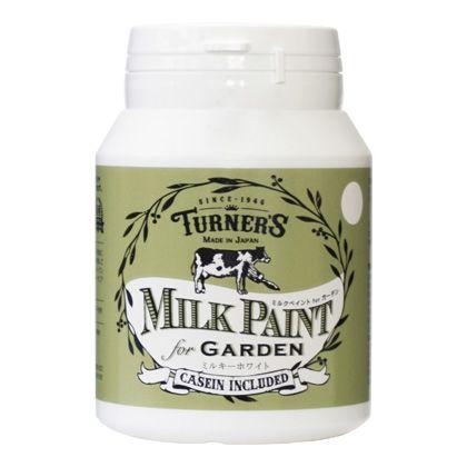 ターナー色彩 【新商品】 ミルクペイントforガーデン ミルキーホワイト 200ml MKG20301 ペンキ アンティーク