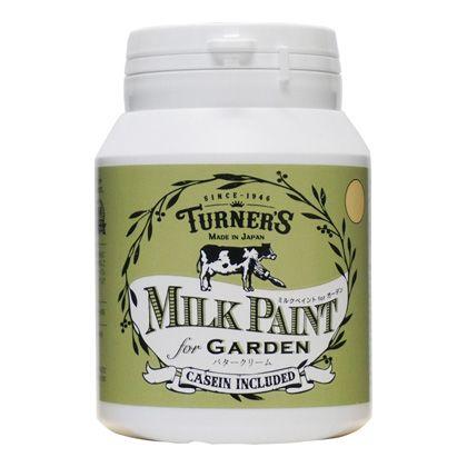 ターナー色彩 【新商品】 ミルクペイントforガーデン バタークリーム 200ml MKG20312 ペンキ アンティーク